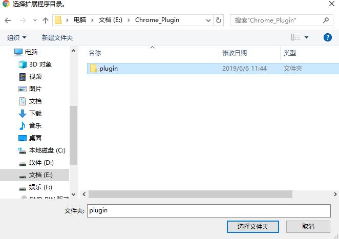 plugin3.png