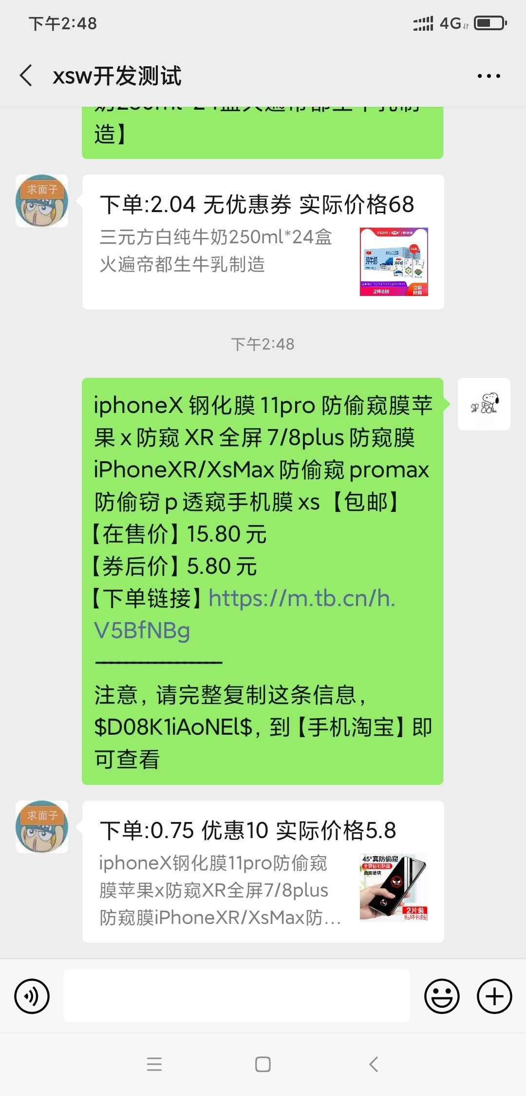 微信订阅号.jpg
