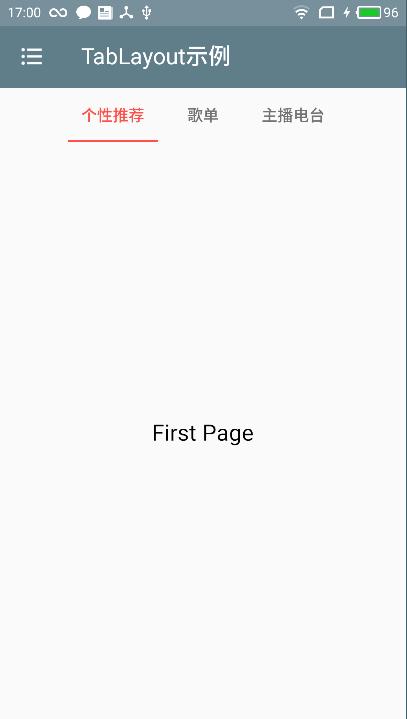 展示了页面内容效果