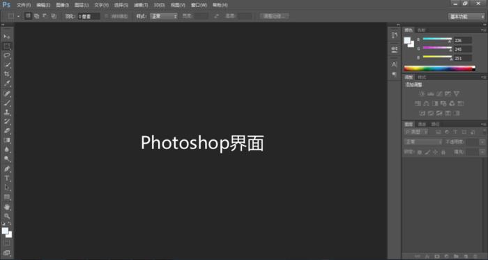 01-初识sketch-sketch优势bigzql的博客-