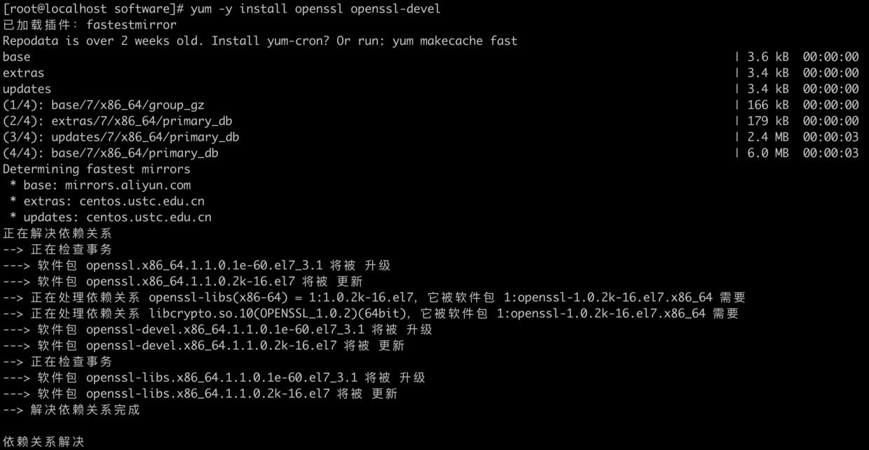 yum -y install openssl openssl-devel