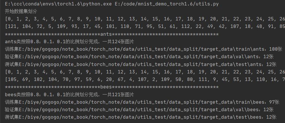 data_split