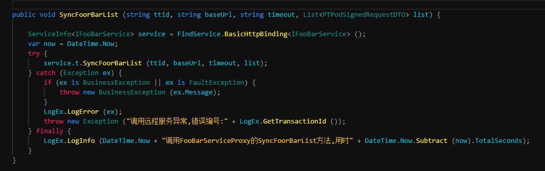 系统中充斥着大量类似的代码
