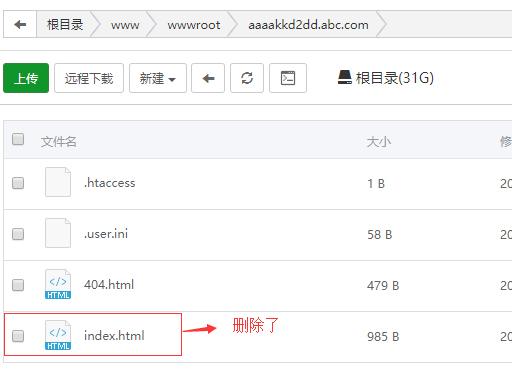 删除创建站点index.html文件