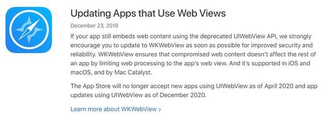 4月起App Store不再接受使用UIWebView的新App