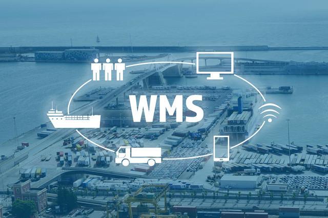 WMS系统的优点