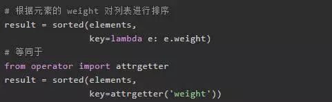 Python 中的匿名函数,你滥用了吗?