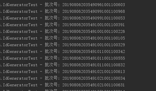 分布式id生成器
