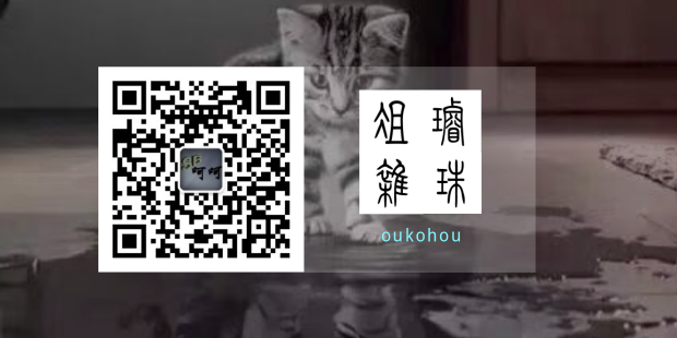 wechat_account