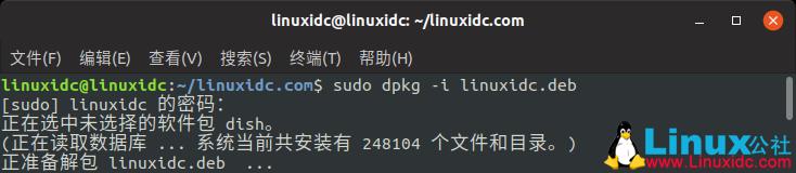 .deb文件如何安装,Ubuntu下deb安装方法图文详解