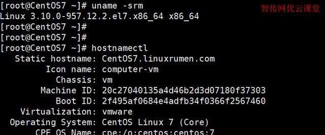 查看Linux内核版本查看Linux内核版本