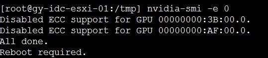 小白也能懂的VMware ESXi安装NVIDIA GPU显卡硬件驱动小白也能懂的VMware ESXi安装NVIDIA GPU显卡硬件驱动