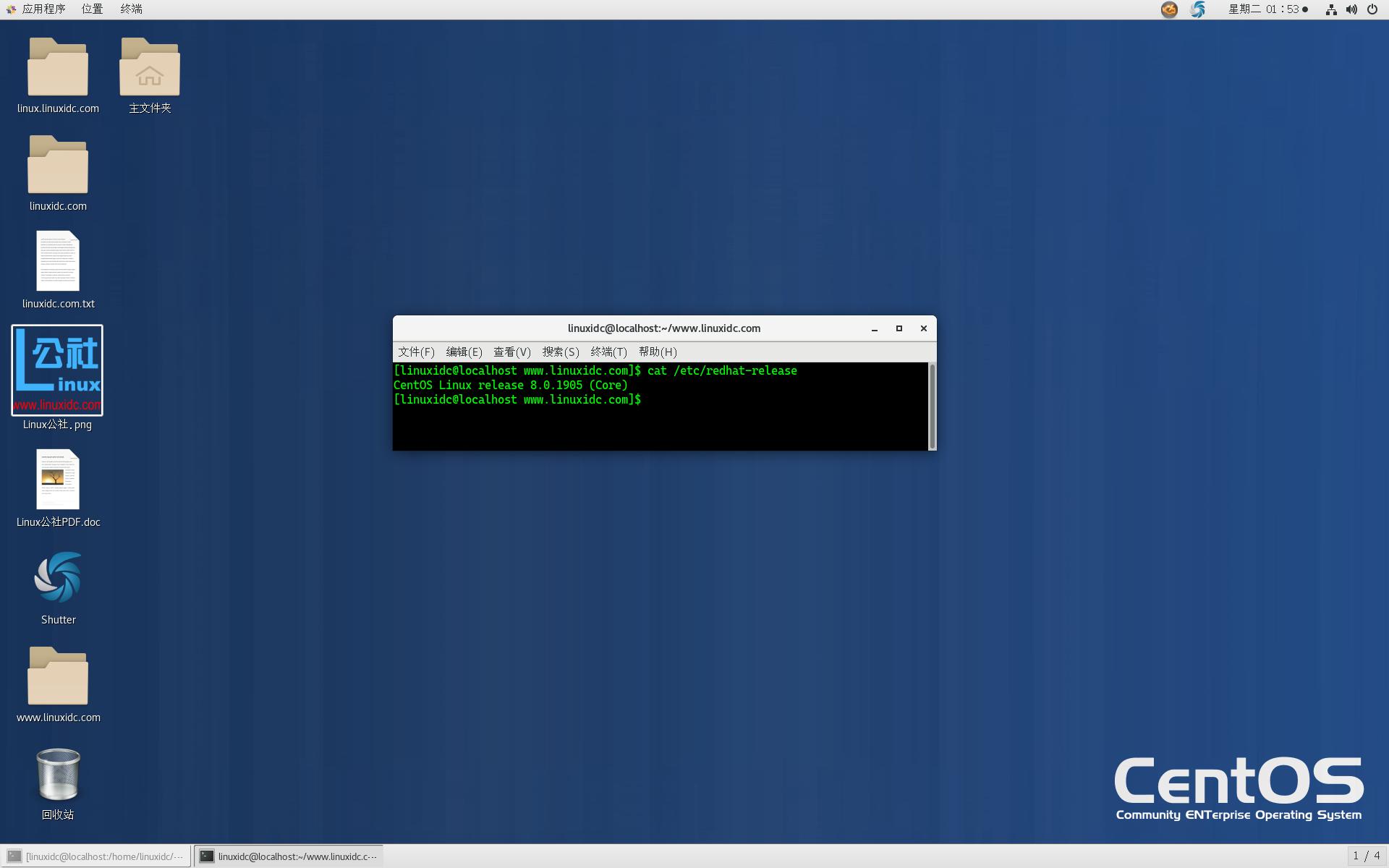 CentOS 7升级CentOS 8方法CentOS 7升级CentOS 8方法