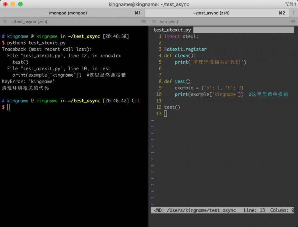 如何在Python退出时强制运行一段代码如何在Python退出时强制运行一段代码