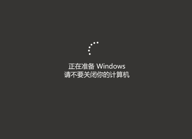 Windows为什么一定要重启才能更新?Windows为什么一定要重启才能更新?