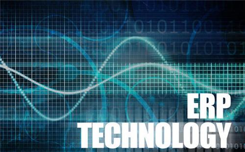 企业管理软件ERP