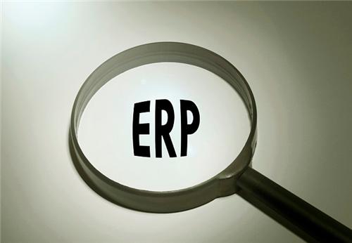 项目管理ERP作用