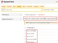 亚马逊关键词工具
