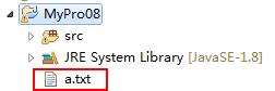 图8-22 本项目目录中新增文件效果.png