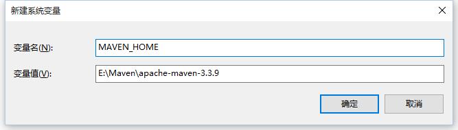 MAVEN_HOME