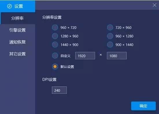 地球最强安卓模拟器BlueStacks蓝叠全版本ROOT支持最新4.x