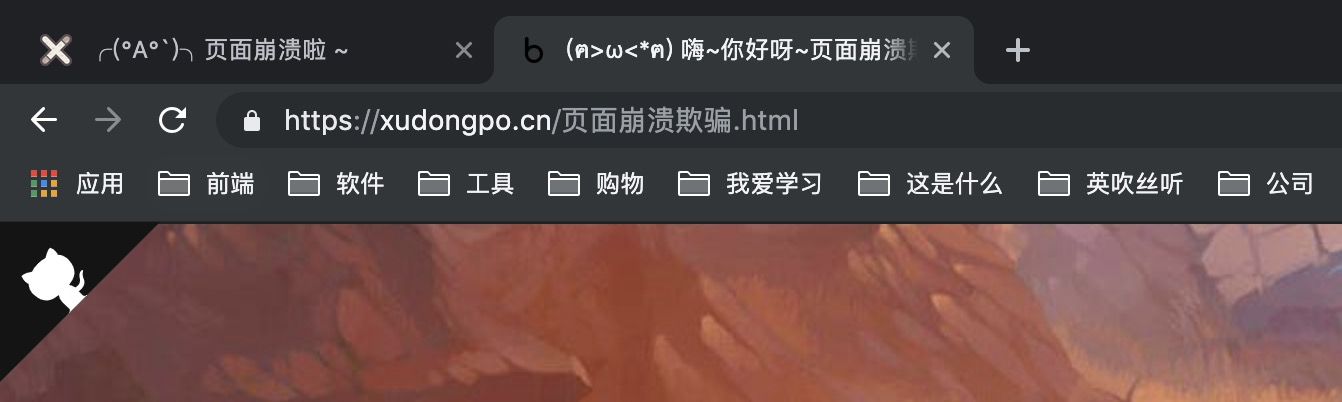 Hexo的那些事儿 - 基础配置、添加forkme、站内搜索、页面访问统计、abbrlink
