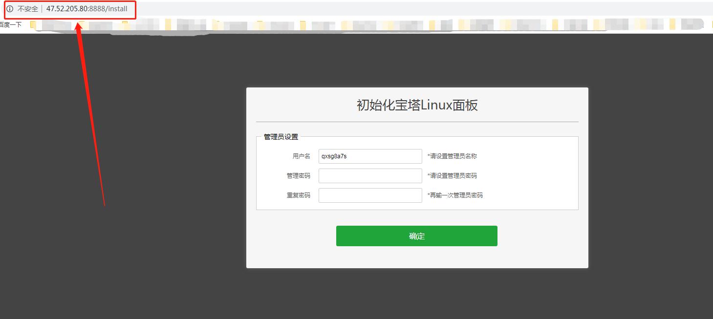 阿里云服务器购买与搭建网站流程【新手教程】