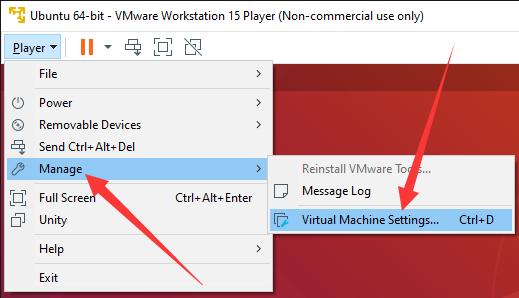 VMware_Setting