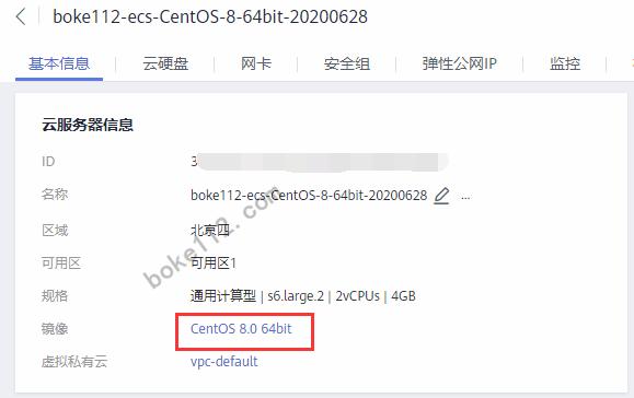 华为云Windows服务器如何切换为Linux系统? - 第6张 - boke112联盟(boke112.com)