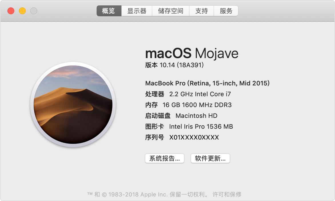 Mac 系统