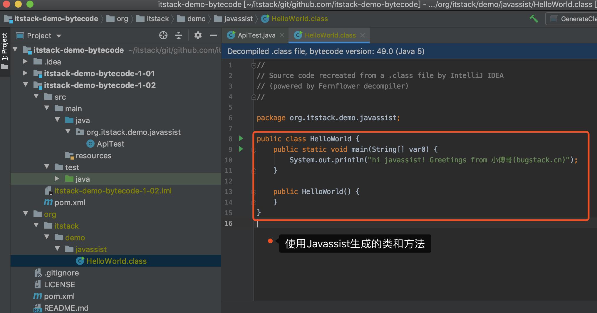 使用Javassist生成的类,在工程文件夹下
