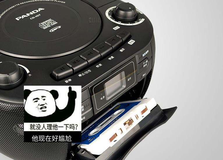 收音机&放音机&磁带机