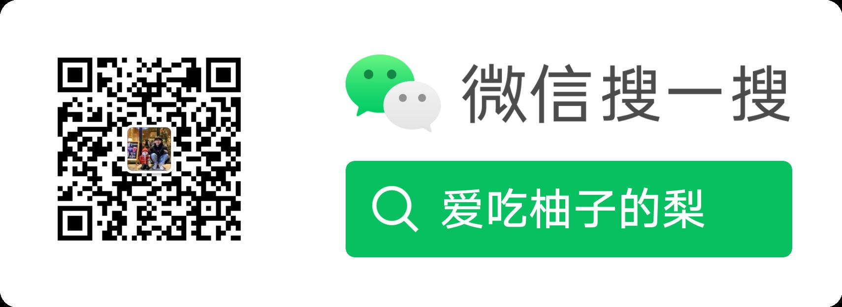 扫码_搜索联合传播样式-白色版.png