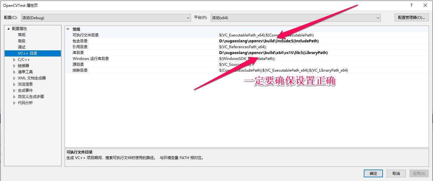 [外链图片转存失败,源站可能有防盗链机制,建议将图片保存下来直接上传(img-UO4aPmWr-1577945933657)(https://code.xugaoxiang.com/xugaoxiang/blog/raw/master/images/ai/opencv/opencv_vs_09.png)]