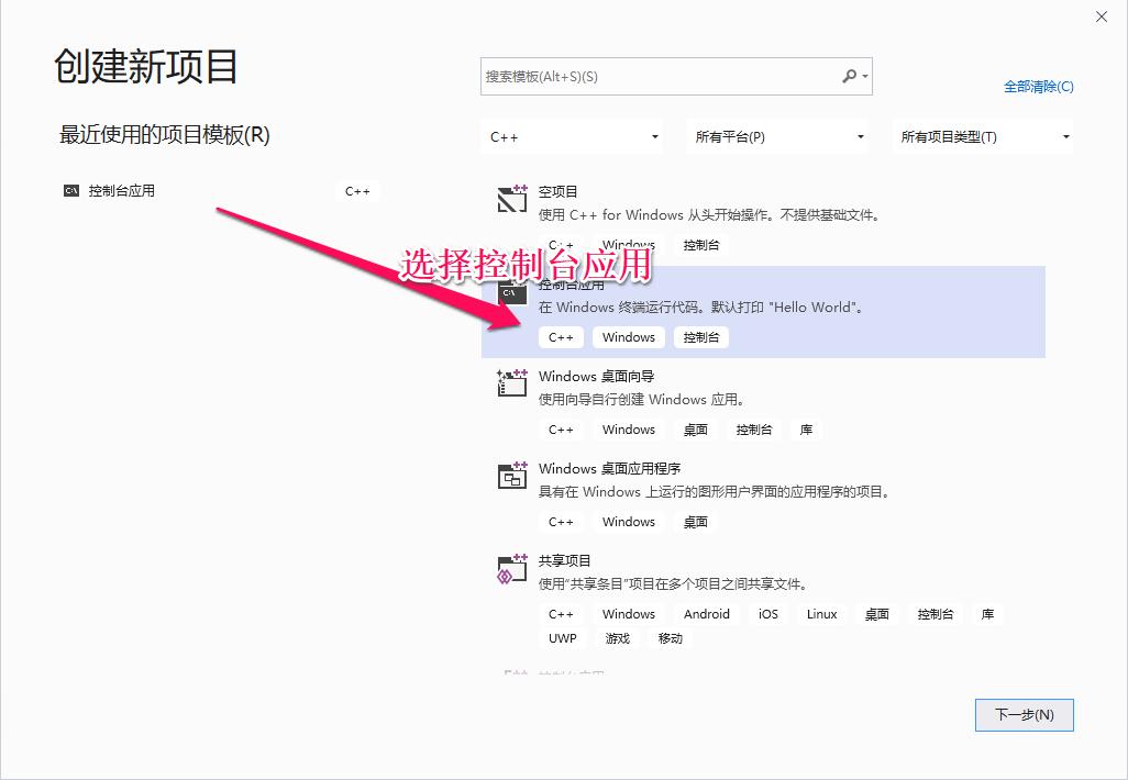 [外链图片转存失败,源站可能有防盗链机制,建议将图片保存下来直接上传(img-sr69aRIC-1575987360387)(https://code.xugaoxiang.com/xugaoxiang/blog/raw/master/images/ai/opencv/opencv_vs_02.png)]