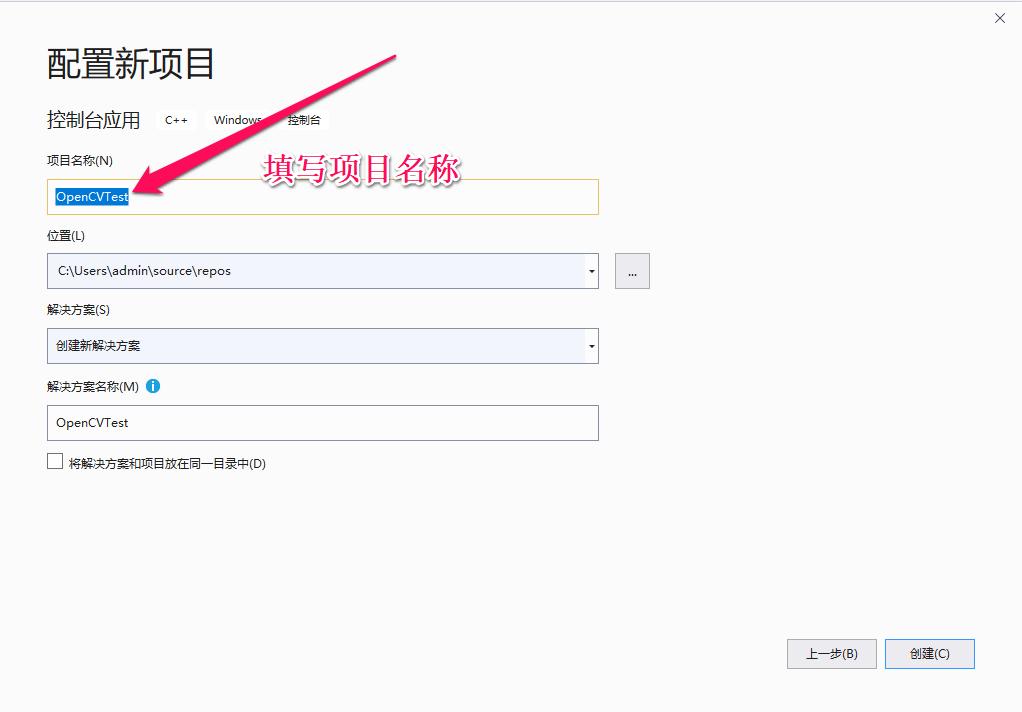 [外链图片转存失败,源站可能有防盗链机制,建议将图片保存下来直接上传(img-1i7djPJq-1577945870365)(https://code.xugaoxiang.com/xugaoxiang/blog/raw/master/images/ai/opencv/opencv_vs_03.png)]