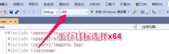 [外链图片转存失败,源站可能有防盗链机制,建议将图片保存下来直接上传(img-mlgISjOy-1575987360390)(https://code.xugaoxiang.com/xugaoxiang/blog/raw/master/images/ai/opencv/opencv_vs_12.png)]