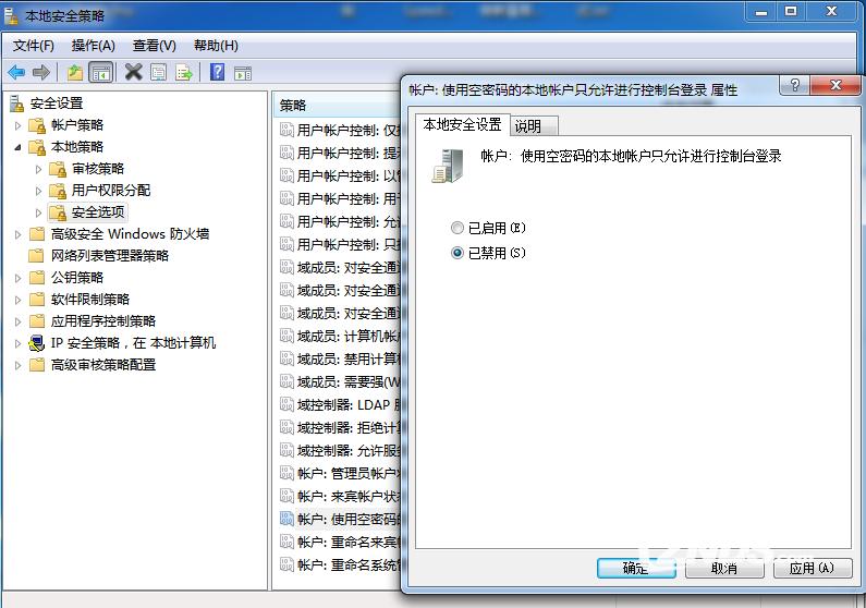 Windows电脑SMB共享设置方法
