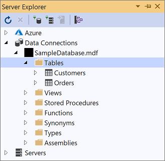表节点服务器资源管理器中展开