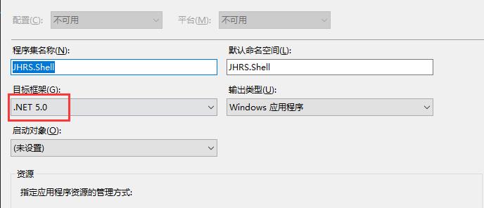 推荐一个IT老鸟肝了2月有余的免费开源WPF企业级开发框架