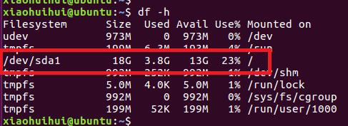 Vmware Ubuntu虚拟机磁盘扩容方法