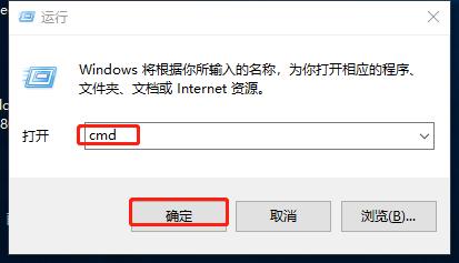 windows系统查看路由信息
