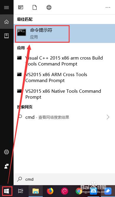 如何在windows上查看python安装了哪些库