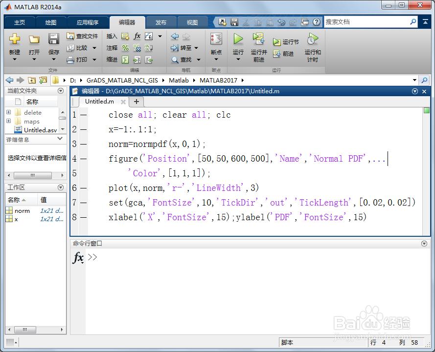MATLAB绘制正态分布概率密度函数(normpdf)图形