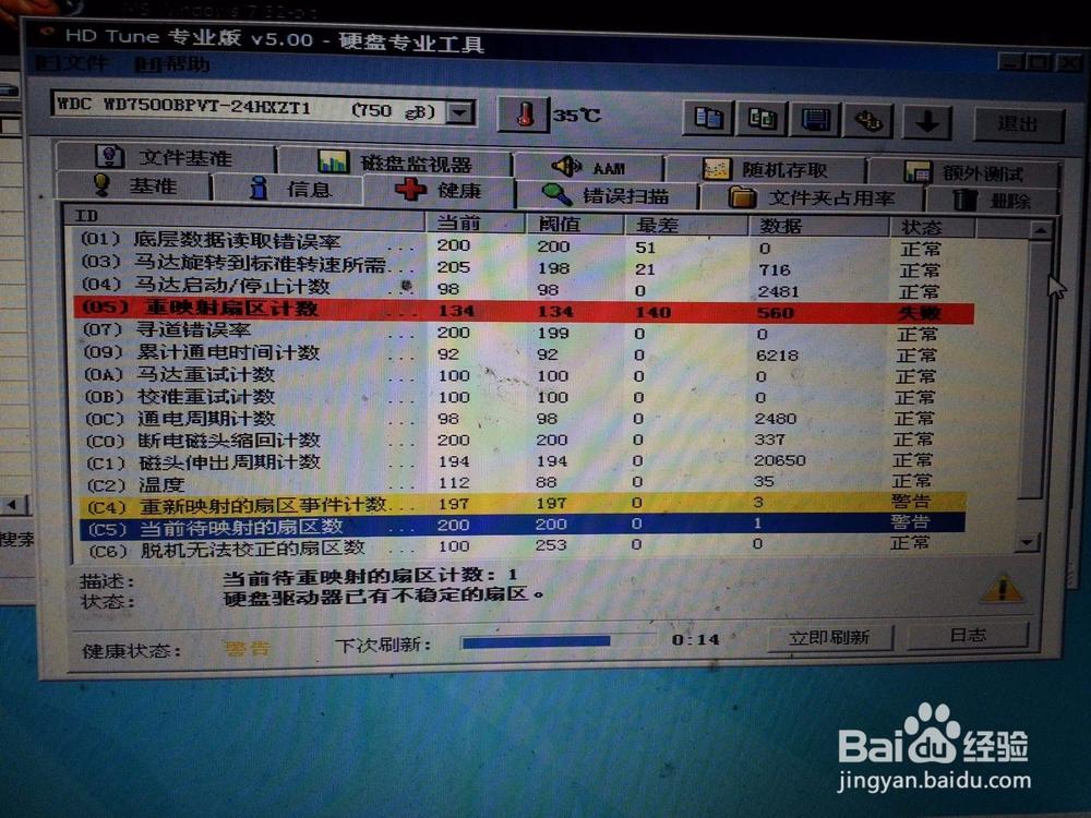固态硬盘坏了怎么恢复数据恢复
