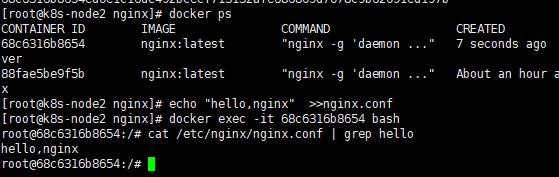 如何修改docker容器内文件
