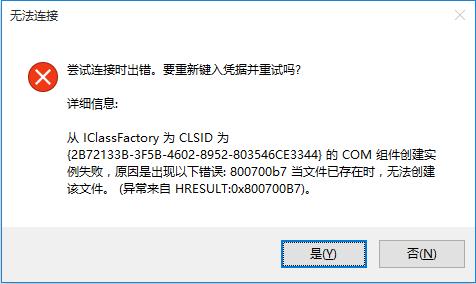 blog-error-info