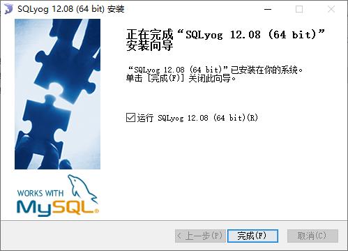 【数据库系列】学习MySQL这一篇就够了