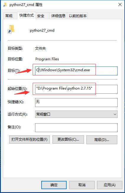 update_path_2