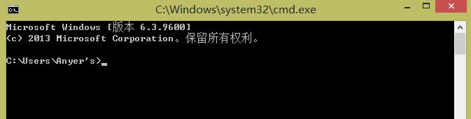 非管理员模式的cmd窗口